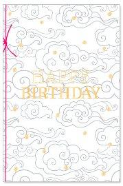 Geburtstagskarte Wolken Spruch Happy Birthday